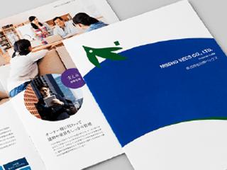 色校正・印刷・納品