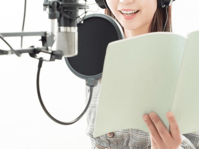 声の説得力を考える